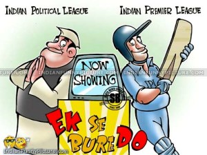 IPL-Funny-Cartoon-Images-Ek-Se-Bure-Do