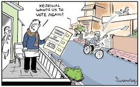 aap cartoon