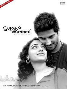 Okay_Kanmani_film_poster