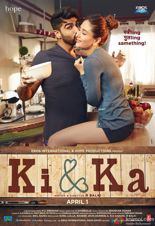 ki-and-ka-movie-poster-2